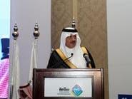 إنشاء كرسي الملك عبدالله للسلام العالمي