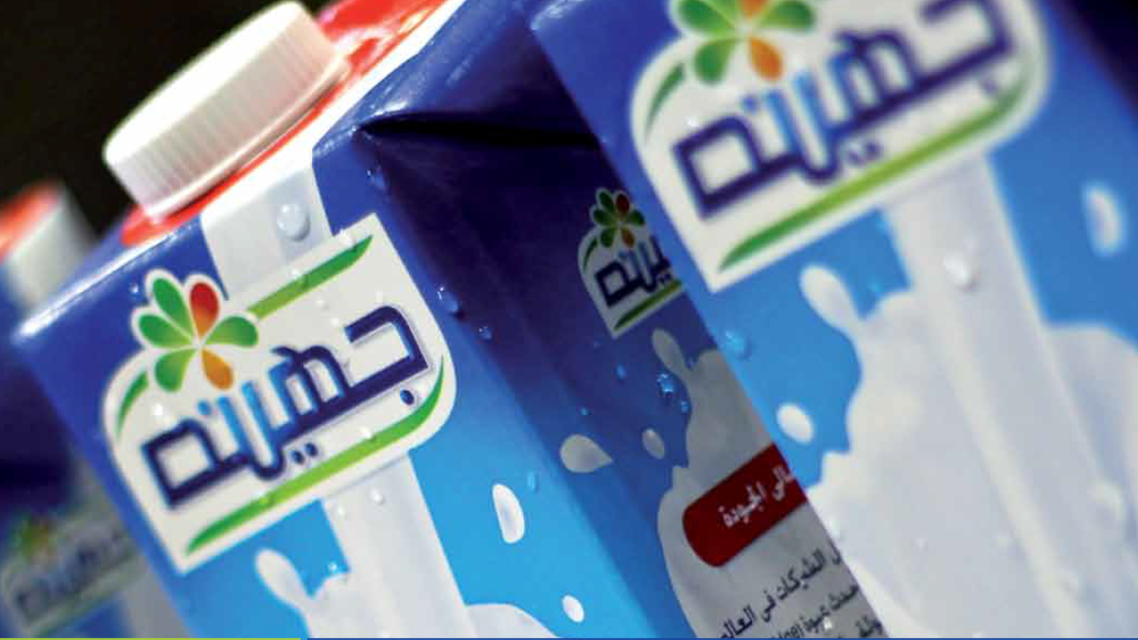 Juhayna is one of the country's largest dairy product and juice makers. (Image courtesy: Juhayna)