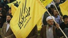 Iran hardliners mark U.S. embassy siege anniversary