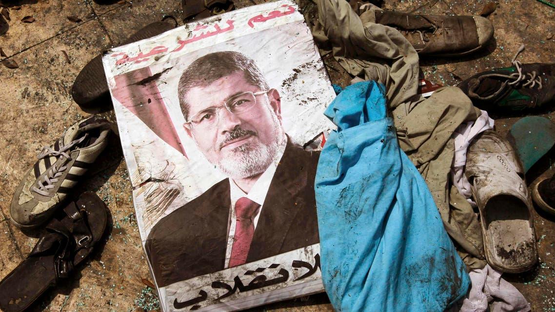 Reuters Mursi