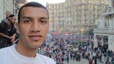 Egypt journalist gets 6-month suspended sentence