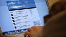 Twitter faces skeptical investors ahead of IPO, says poll