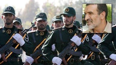 مقتل ضابط برتبة عميد بالحرس الثوري الإيراني داخل سوريا