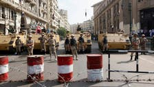 French woman reported missing in Egypt is found