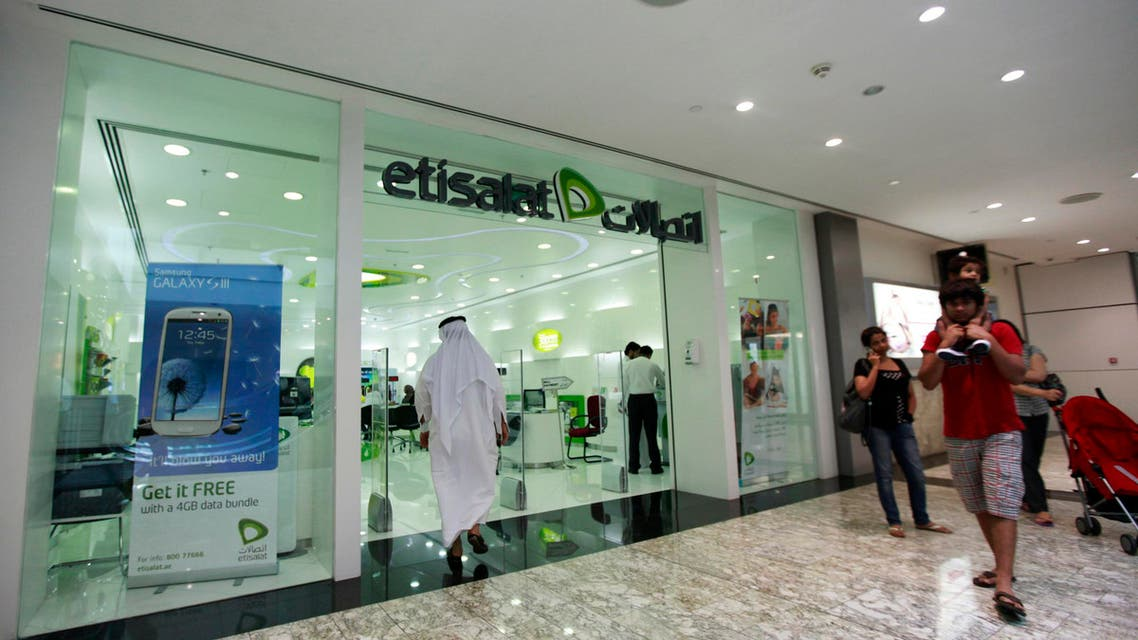 Etisalat's purchase of a stake in Maroc Telecom is likely to be concluded in early 2014. (File photo: Reuters)