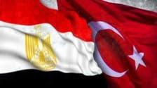 مصری اور ترک انٹیلی جنس چیفس کی ملاقات کی تیاری :ذرائع