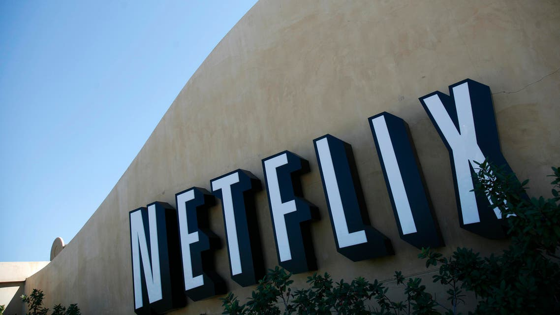 Netflix executives say the company is growing its library of original content. (File photo: Reuters)
