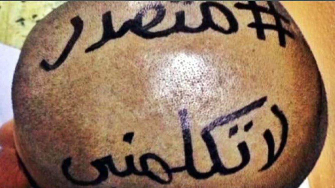 النصر السعودي متصدر لاتكلمني
