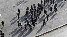 Drop the gun, pick up a trumpet: Syria seeks recruits for police band