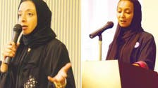 Meet the women standing for election in Jeddah's Chamber of Commerce