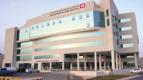 Sulaiman Al Habib Hospital Riyadh Appointment