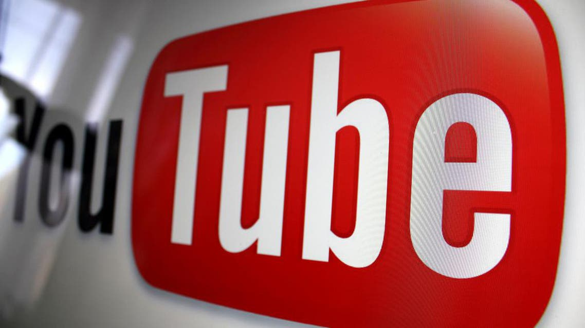 you tube يوتيوب