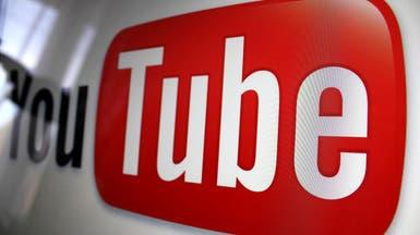"""""""يوتيوب"""" يهزم """"فيسبوك"""" في الاستحواذ على قلوب المراهقين"""
