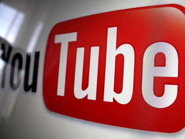 """""""يوتيوب"""" يصعد للقمة ويسحب الإعلانات من """"الفضائيات"""""""