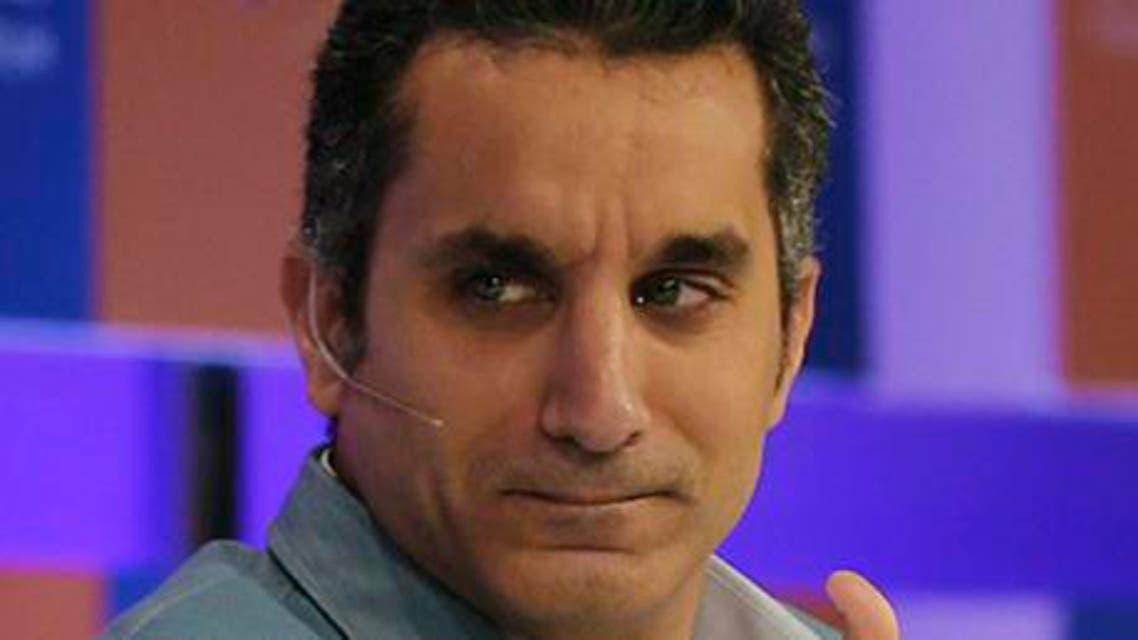 bassem youssef AFP