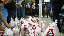 Not so finger lickin' good: Fast-food chain KFC shuts its doors in Syria