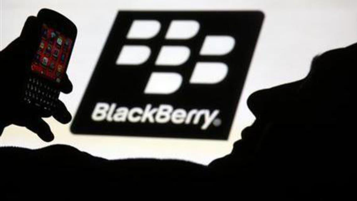 BlackBerry reuters