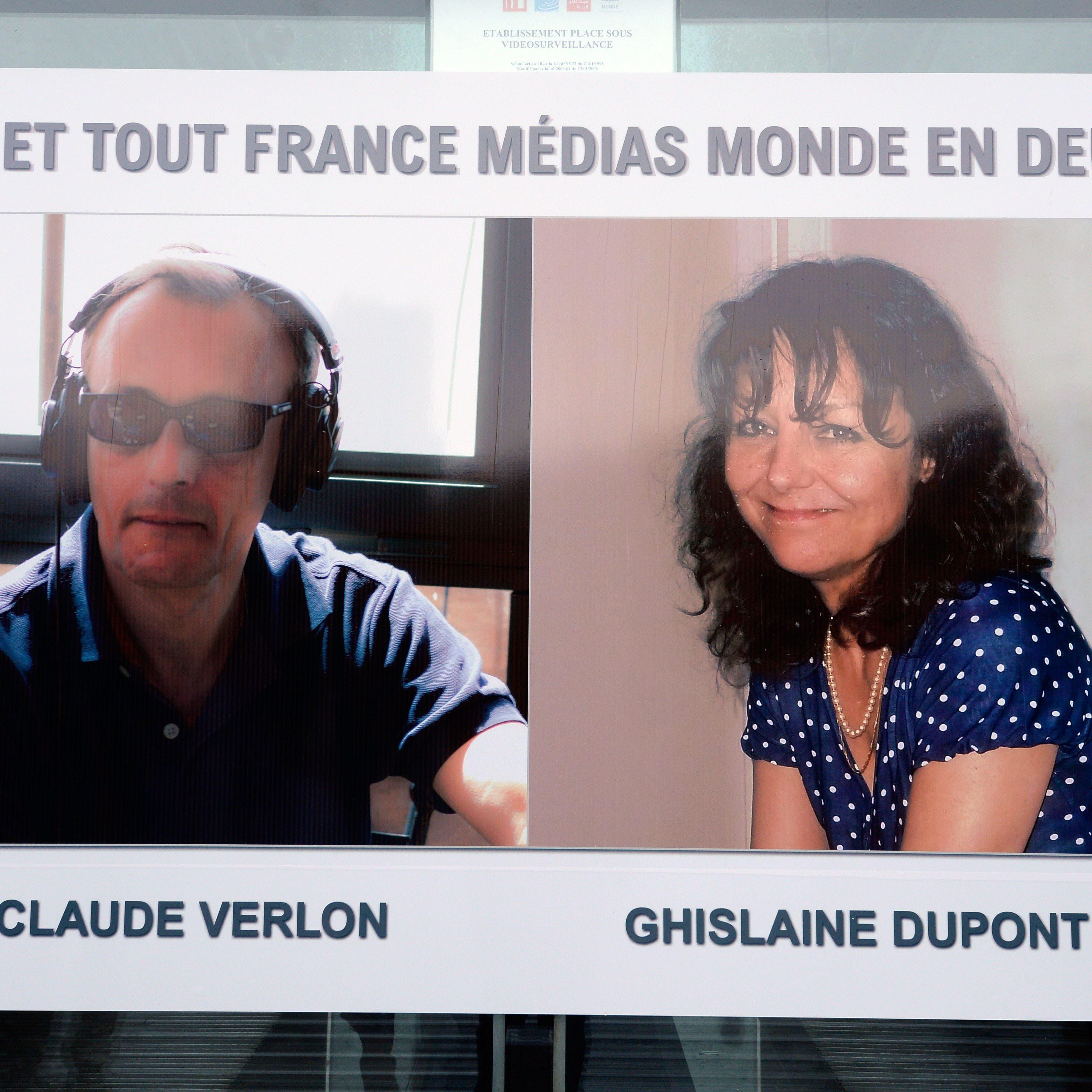 خطف صحافيين بمالي.. الجيش الفرنسي يقتل قياديا بالقاعدة