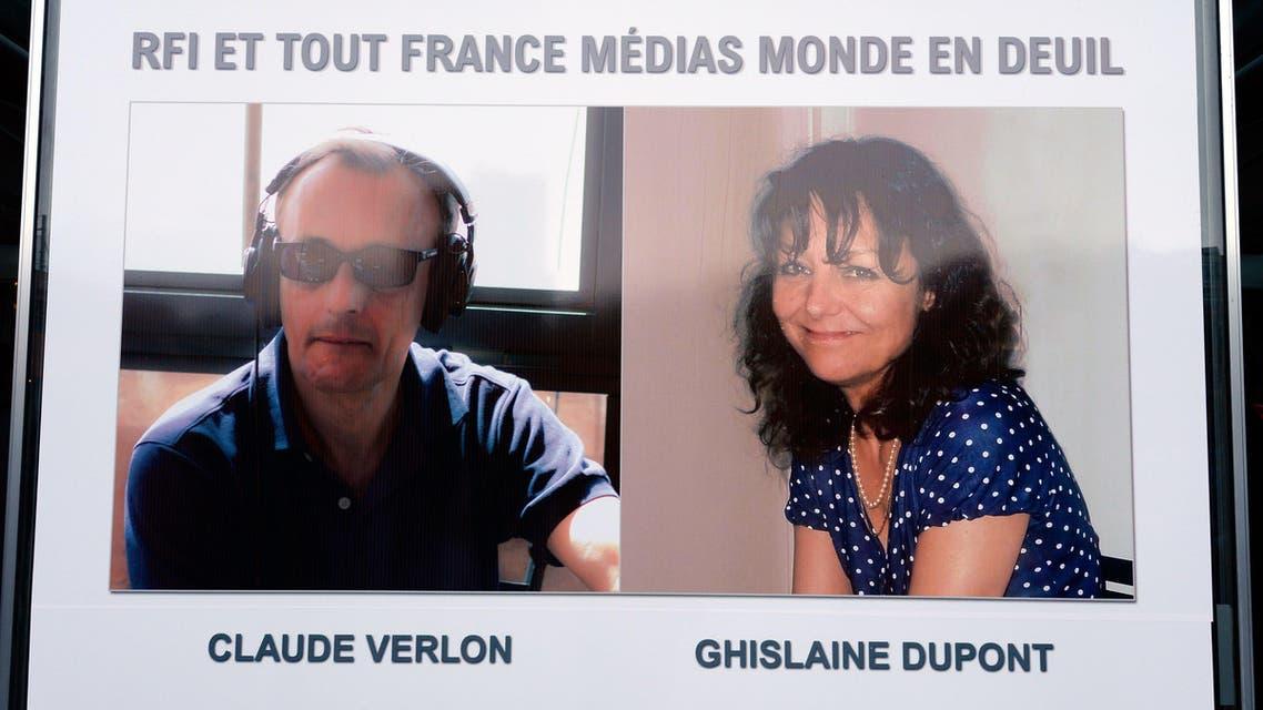 الصحافيان الفرنسيان المقتولان في مالي