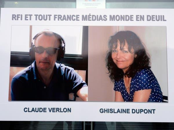 جماعة مرتبطة بالقاعدة تتبنى قتل صحافيين فرنسيين بمالي