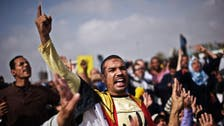 Egypt's Muslim Brotherhood loses appeal against ban on their activity