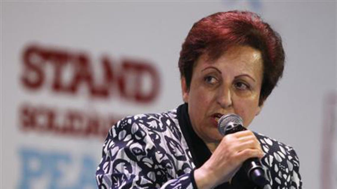 2003 Nobel Peace prize laurate Shirin Ebadi of Iran speaks during a session of the 13th World Summit of Nobel Peace Prize Laureates in Warsaw last October. (Reuters)