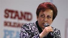 Iran unrest 'start of a big movement', says Nobel Peace Prize-winner Ebadi
