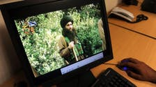 'Mullah Radio' chosen as Pakistani Taliban's new leader