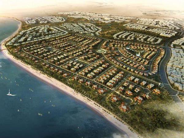 مدينة الملك عبدالله تطلق أراضي للبيع في حي المروج