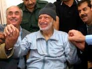 فرنسا.. تأكيد رد دعوى التحقيق في وفاة عرفات