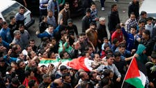 Israeli forces kill second Palestinian in West Bank