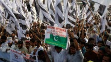 Taliban vow wave of revenge attacks in Pakistan