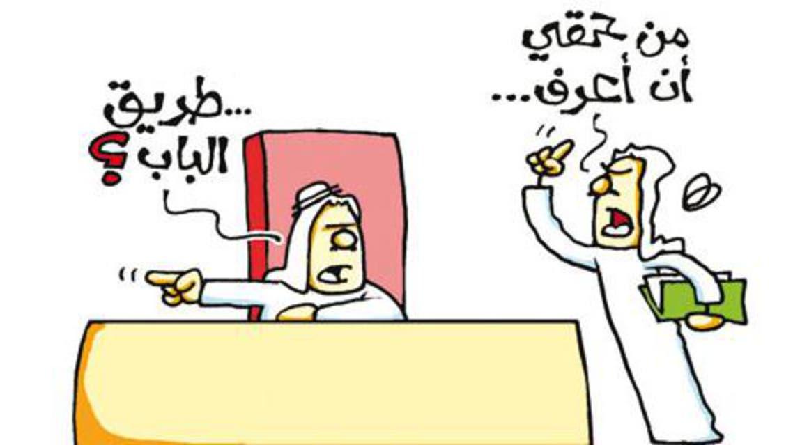 خالد - الوطن