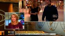 CBS's Lara Logan apologizes for 'wrong' Benghazi report