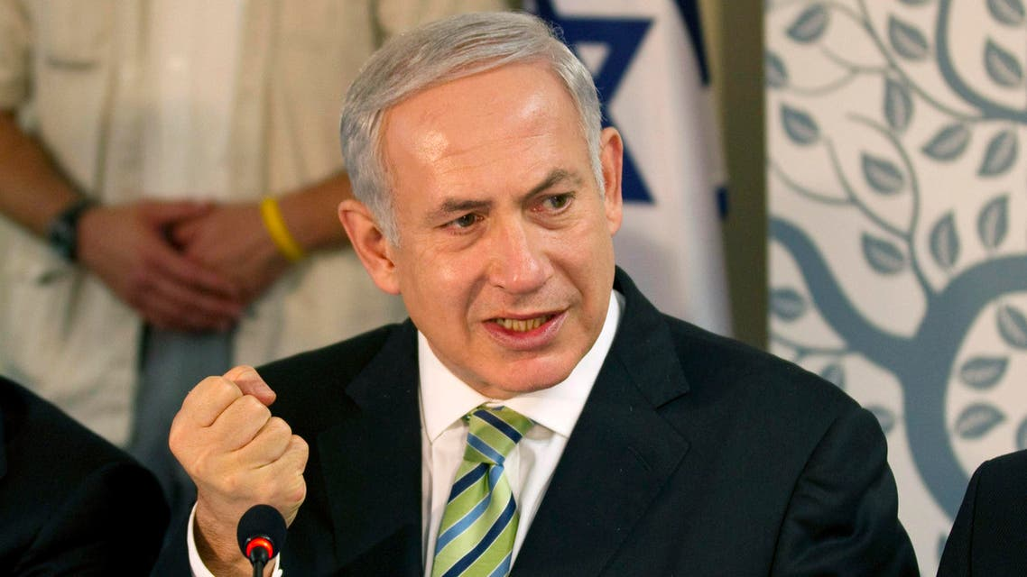 """Iran had got """"the deal of the century,"""" Netanyahu told reporters. (File photo: Reuters)"""