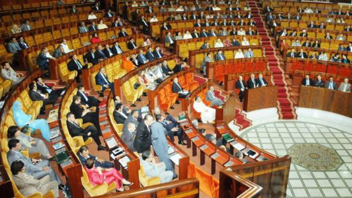 parliament morocco AFP