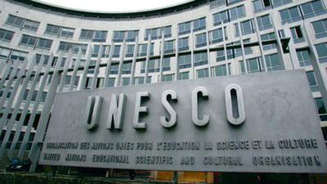 The U.S. and Israel lose UNESCO voting rights: UNESCO source