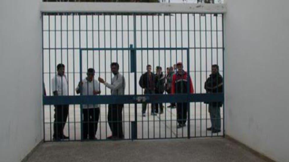 نتيجة بحث الصور عن سجون المغربية