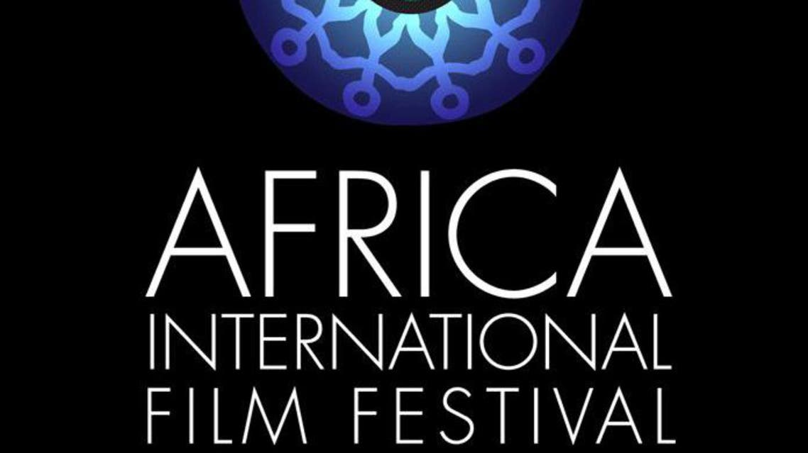 africa film festival