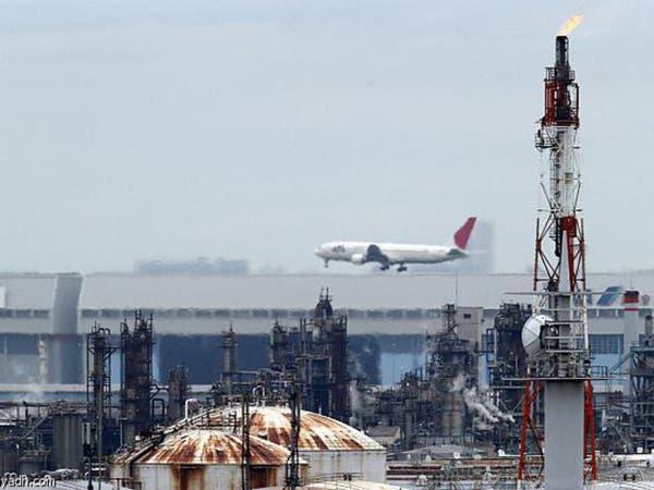 مبيعات اليابان النفطية تهبط لأدنى مستوى بـ48 عاما