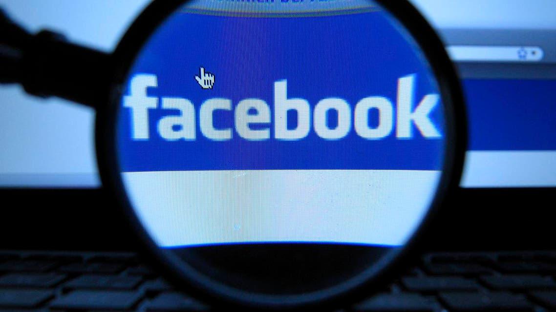 فيسبوك فيس بوك