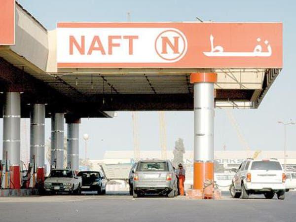 السعودية تخفض استهلاكها من النفط بنسبة 10% خلال الصيف
