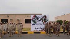 تمرين سعودي أردني لرفع جاهزية البحرية والقوات الخاصة