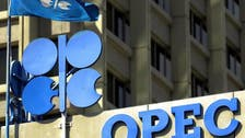 Algeria oil minister: OPEC may hold emergency meeting before June