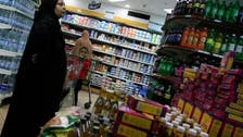 Egypt inflation rises to 10.4 percent in October