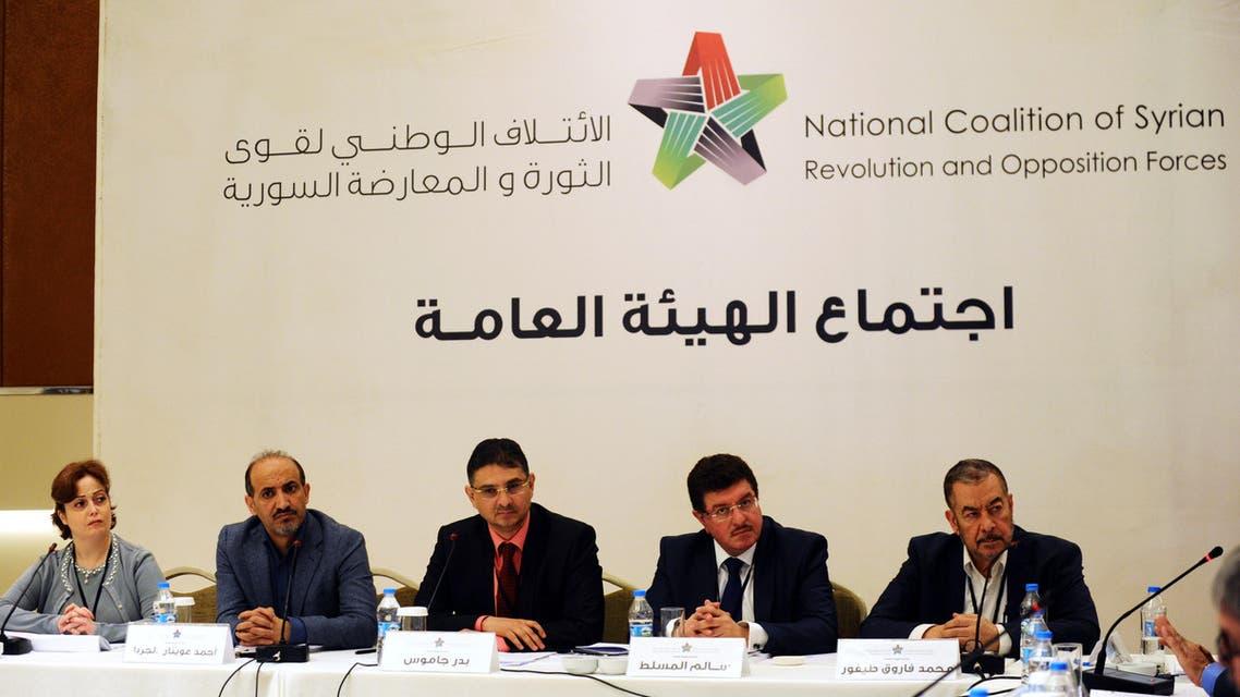 AFP Syria coalition