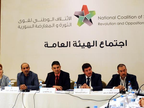 الائتلاف السوري يشكل أول حكومة للمعارضة برئاسة الطعمة