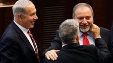 Hardliner Lieberman returns as Israel foreign minister