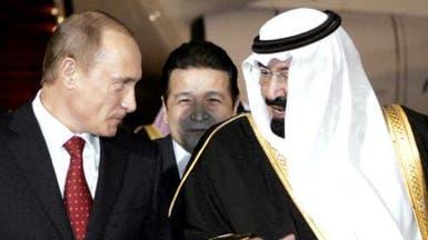 الرئيس الروسي يبحث مع العاهل السعودي العلاقات الثنائية