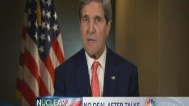 كيري: واشنطن ليست عمياء ولا غبية في محادثات نووي إيران